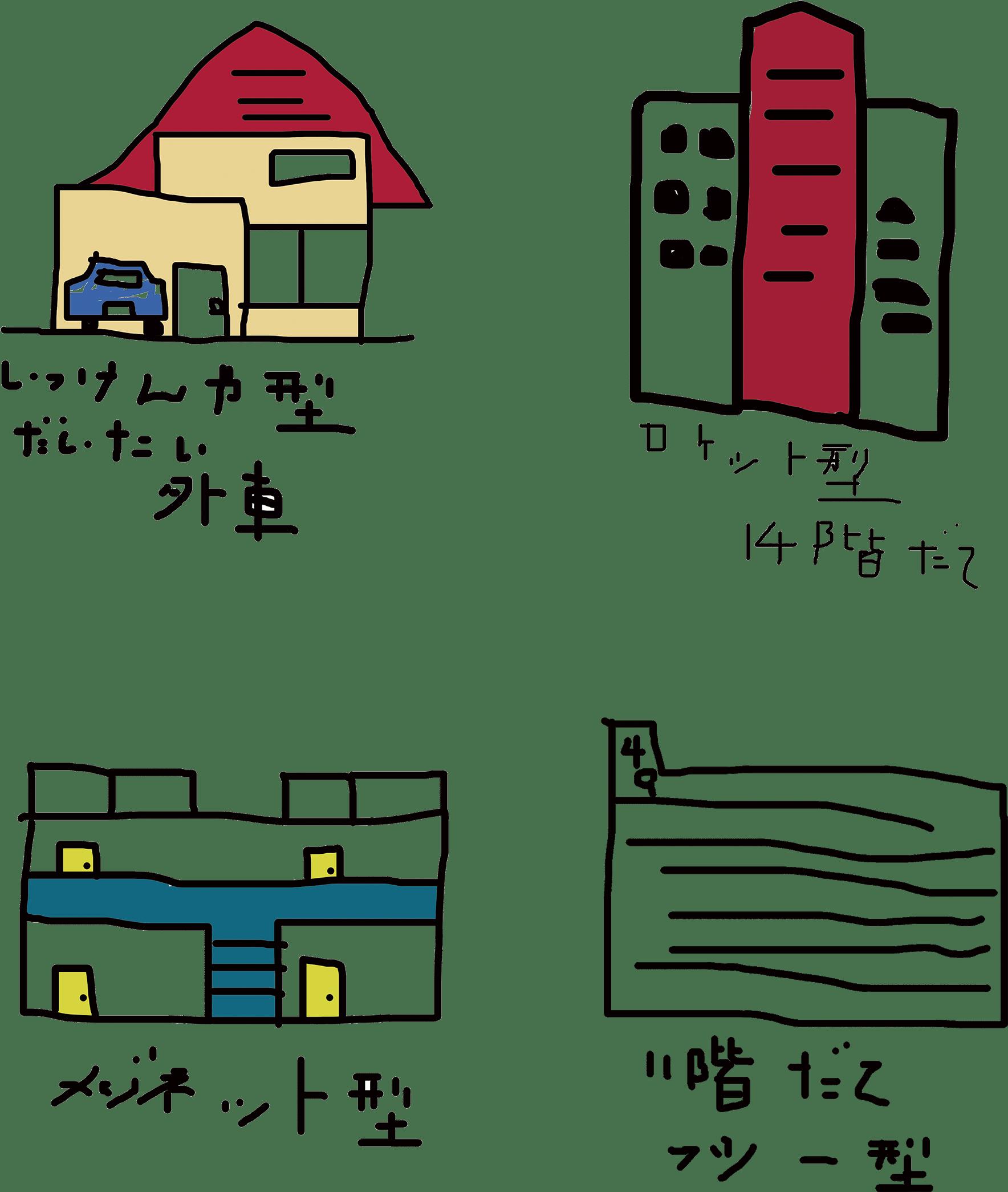 natsume_0311_2