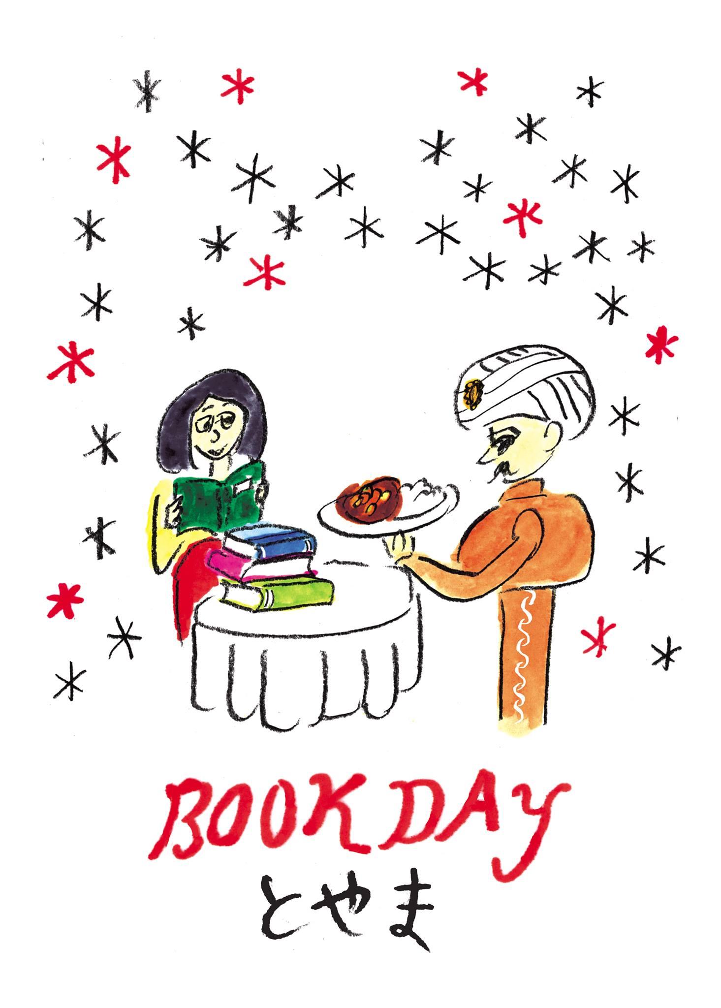 bookdayとやま_堀道広1