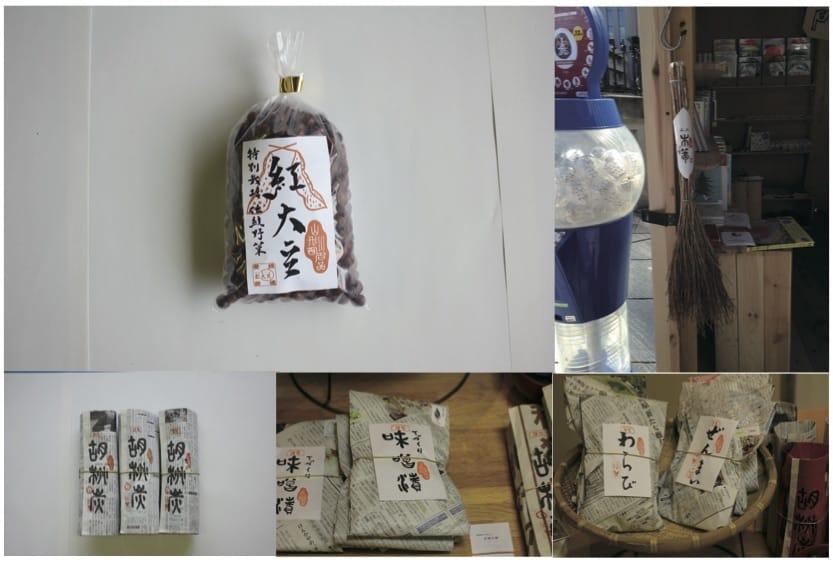 試作販売した、川西町物産品のパッケージ