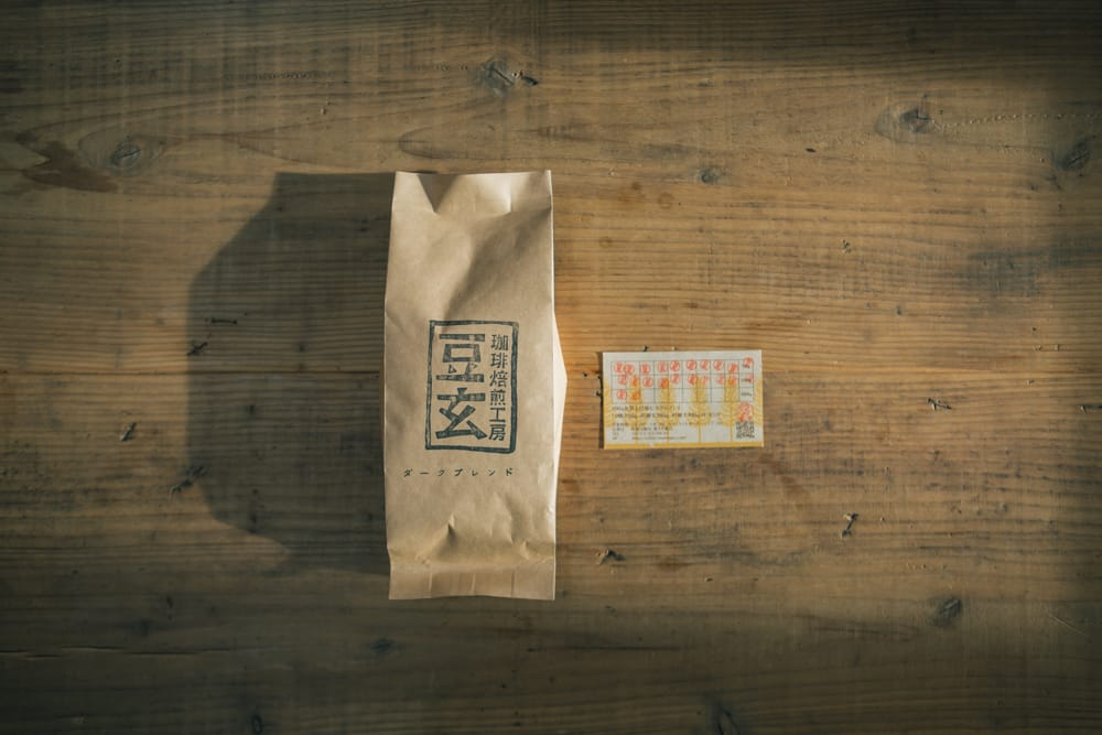 ホームページ用の写真を撮影したコーヒー店「豆玄」。こちらも報酬はコーヒー豆30回無料券。