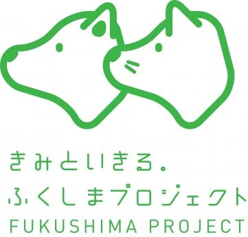 ふくしまプロジェクトロゴ