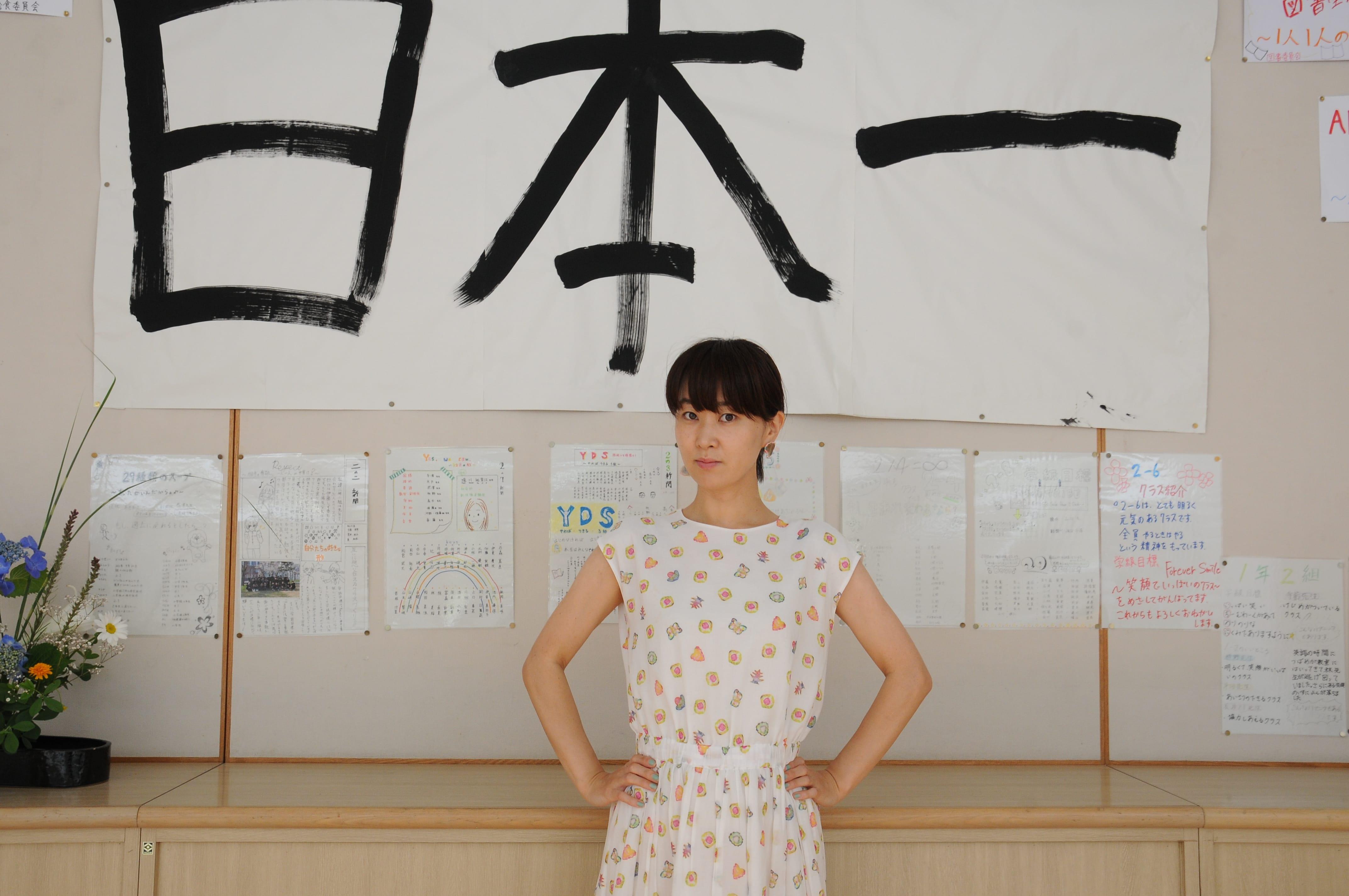撮影:和田佳代子
