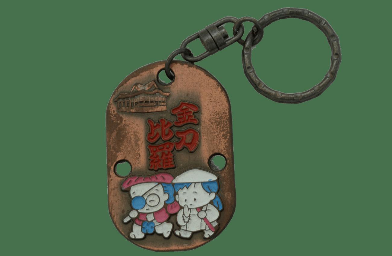 【素材】金刀比羅