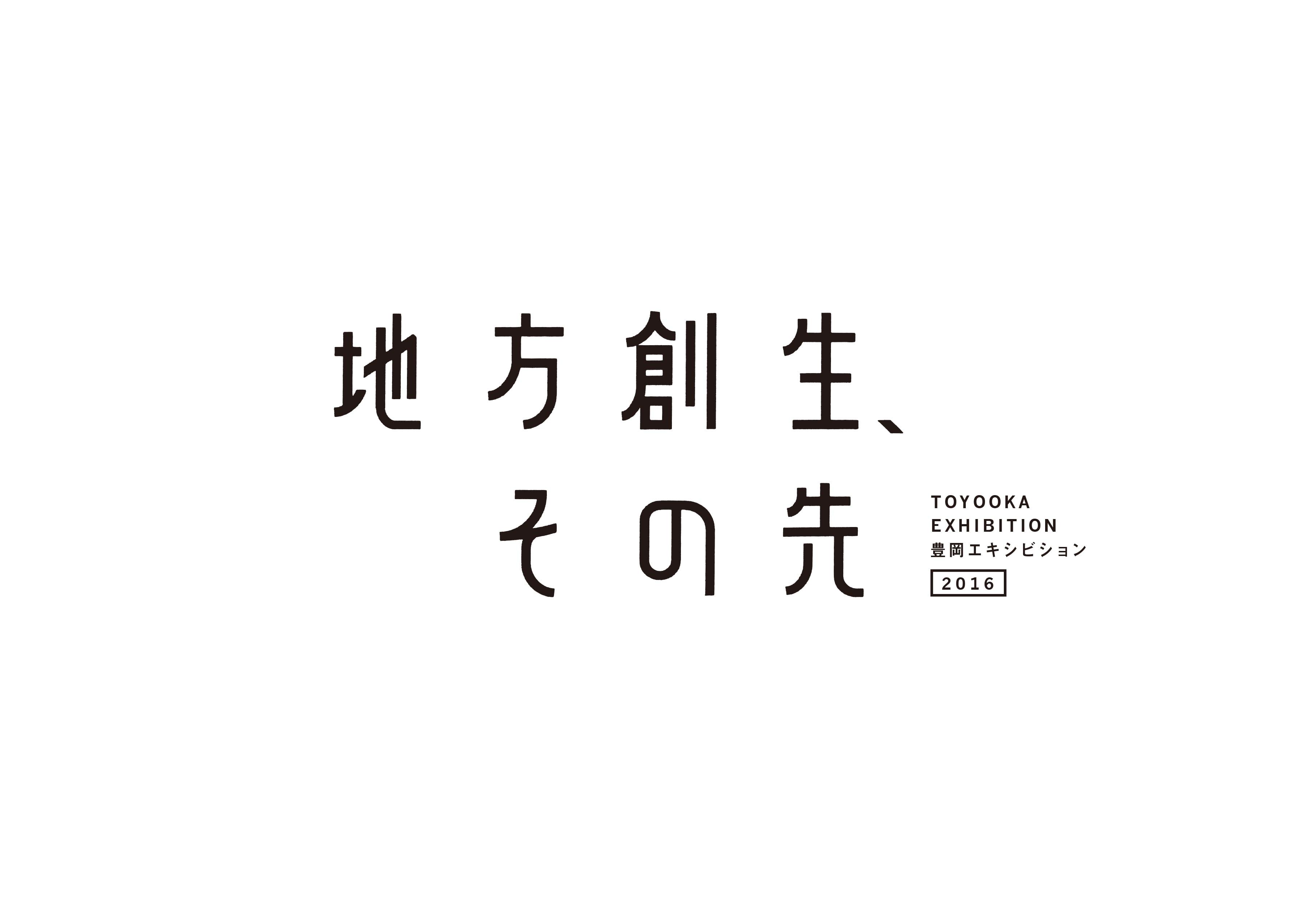 ロゴ・fix-black
