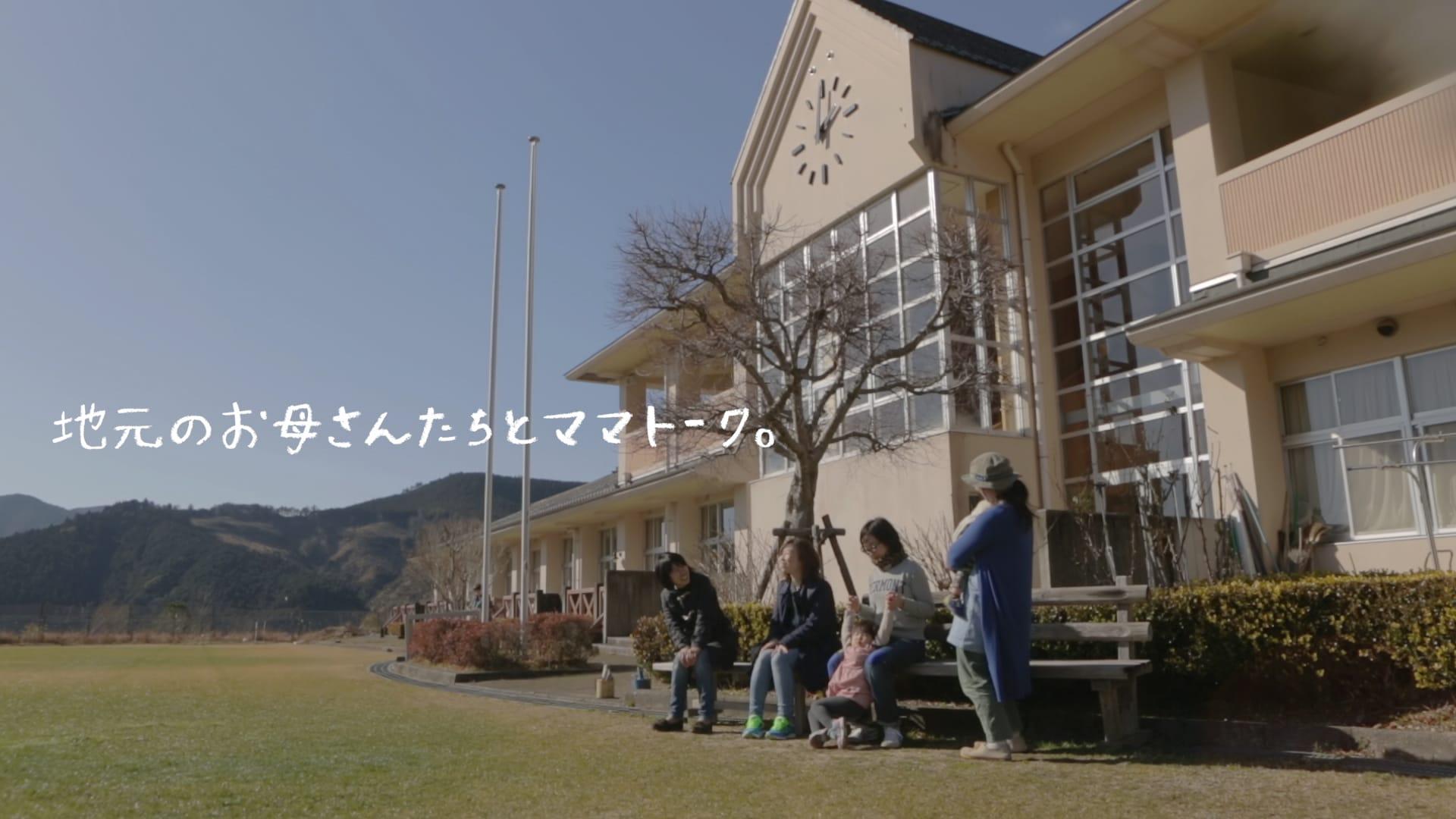wakayama_05