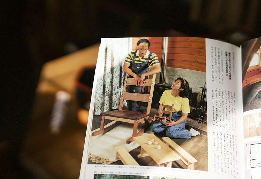 1994年に発売された『ウッディライフ』(山と渓谷社)より、元井さん夫妻の記事。その笑顔は今と変わらない。これまでずっとふたり一緒に歩んできたのだ。