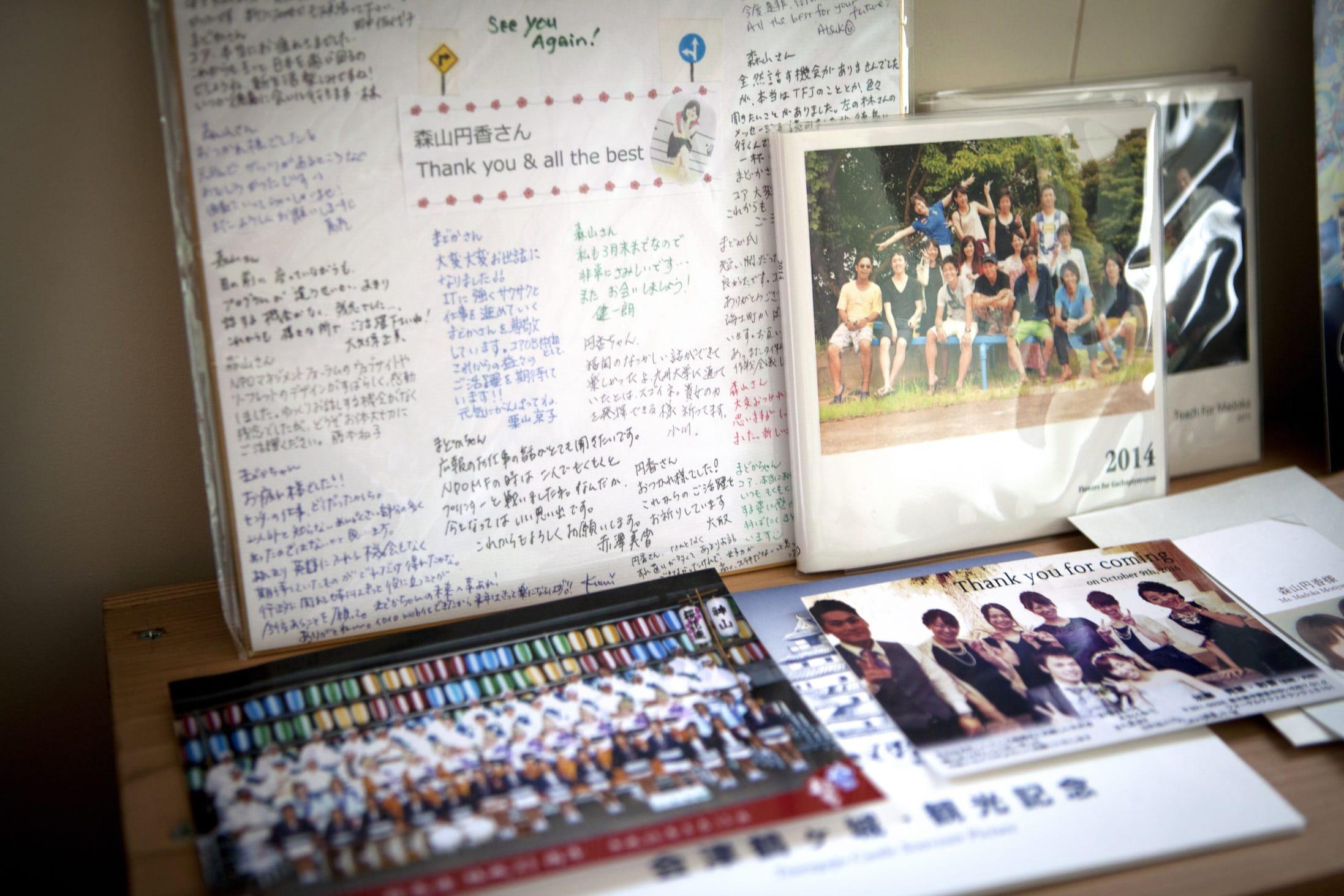 神山に来るまでに出会ってきた人たちのぬくもりを感じる、写真や色紙も飾られていました。