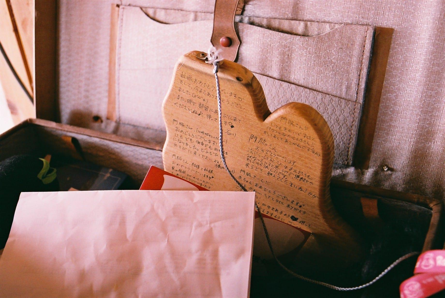 鳥取県へ移り住む時、山梨県で参加していた地域団体の方々からもらったという寄せ書き。