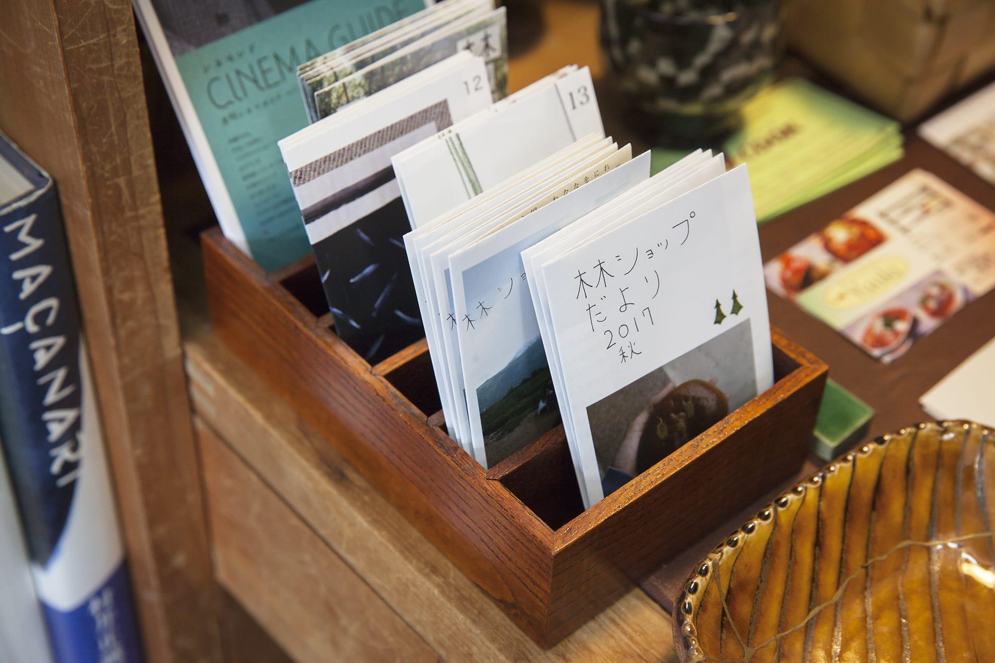 林さんが季刊で発行している「林ショップだより」。商品の案内やエッセイなどが書かれている。※現在、発行はかなり遅れている。