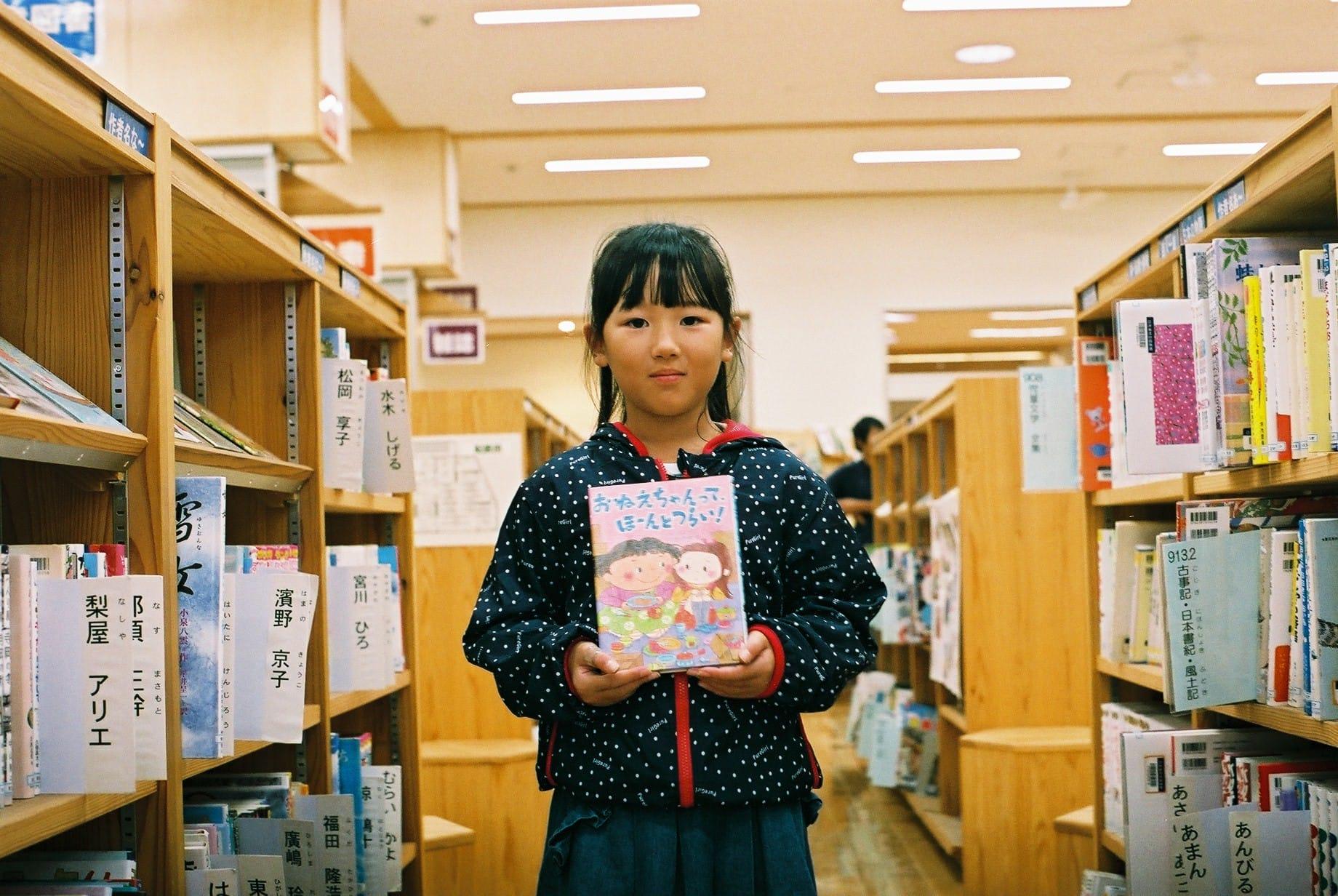 ゆいかちゃん、小学3年生。妹6歳、弟0歳。多い時は一度に5冊くらい借りるという。本を読むことに夢中で『おねんちゃんって、もうたいへん!』「おねえちゃんって、ほーんとつらい!」がいまのお気に入り。