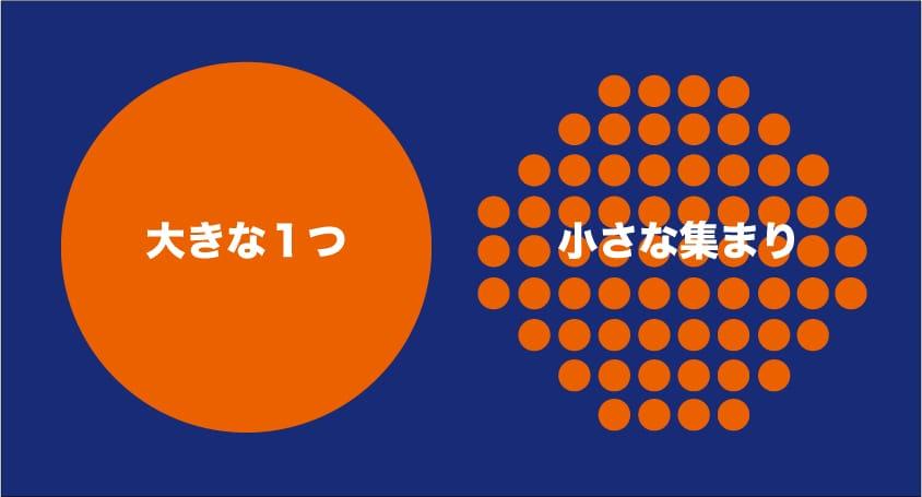 komatsu_vol05_2