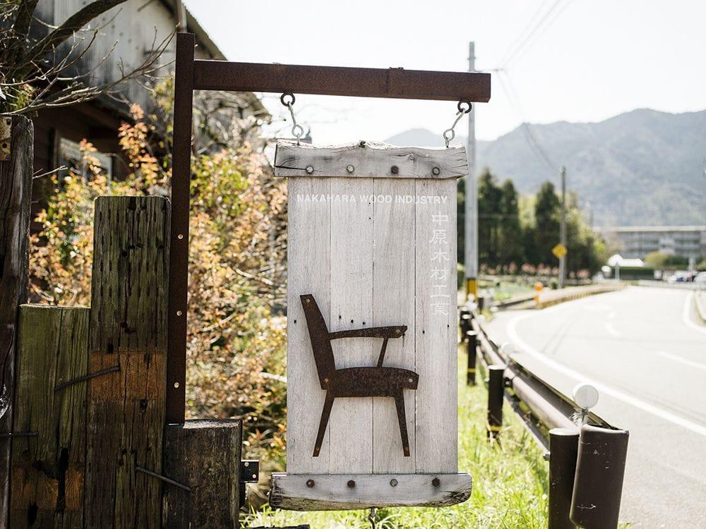 15年かけて集めた廃材を使って、 暮らしの中から、 家と家具をつくり出す
