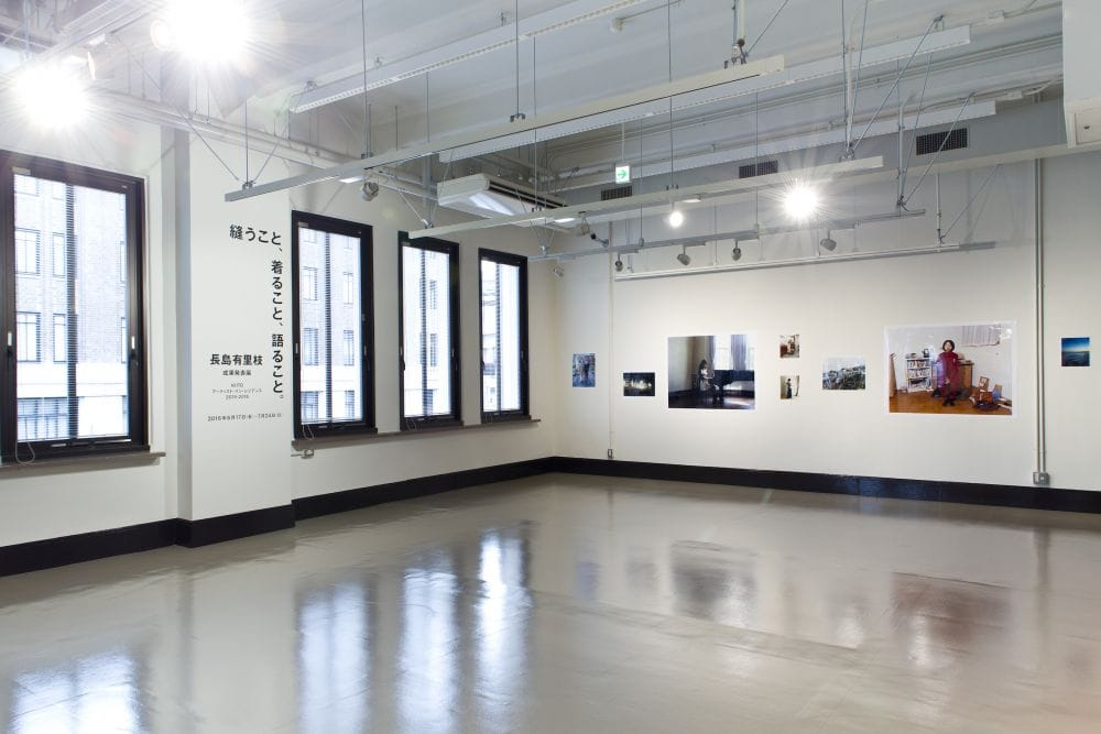 """写真家・長島有里枝 """"女性""""という役割について考え、表現することで社会とゆるやかにつながっていく"""