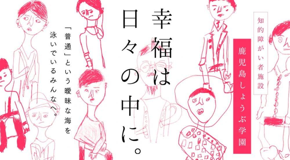 映画『幸福は日々の中に。』 茂木綾子監督インタビュー 私たちが、なんとなく引っかかっていることへのヒントが、この映画にはたくさん散りばめられている。