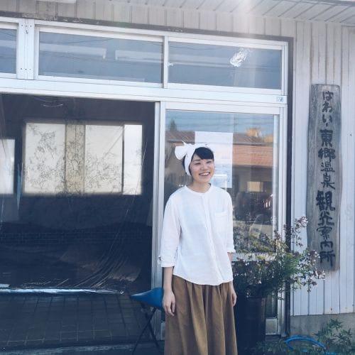 【鳥取→→浜松→→沖縄】アーティスト・内山依津花さん、旅をしながら展示する「Traveling Exhibision」開催中
