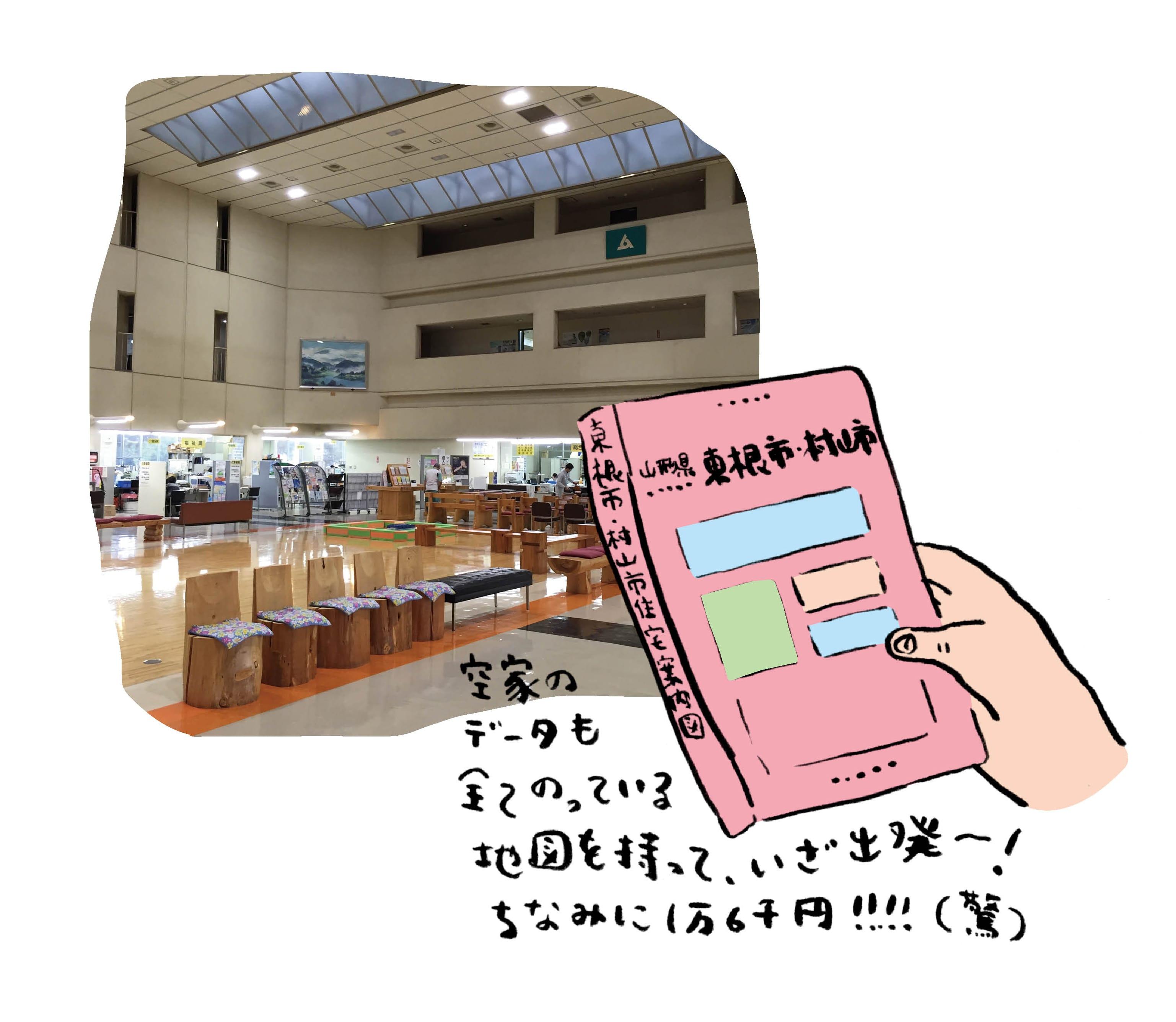 hinagata_yamagata_1-2