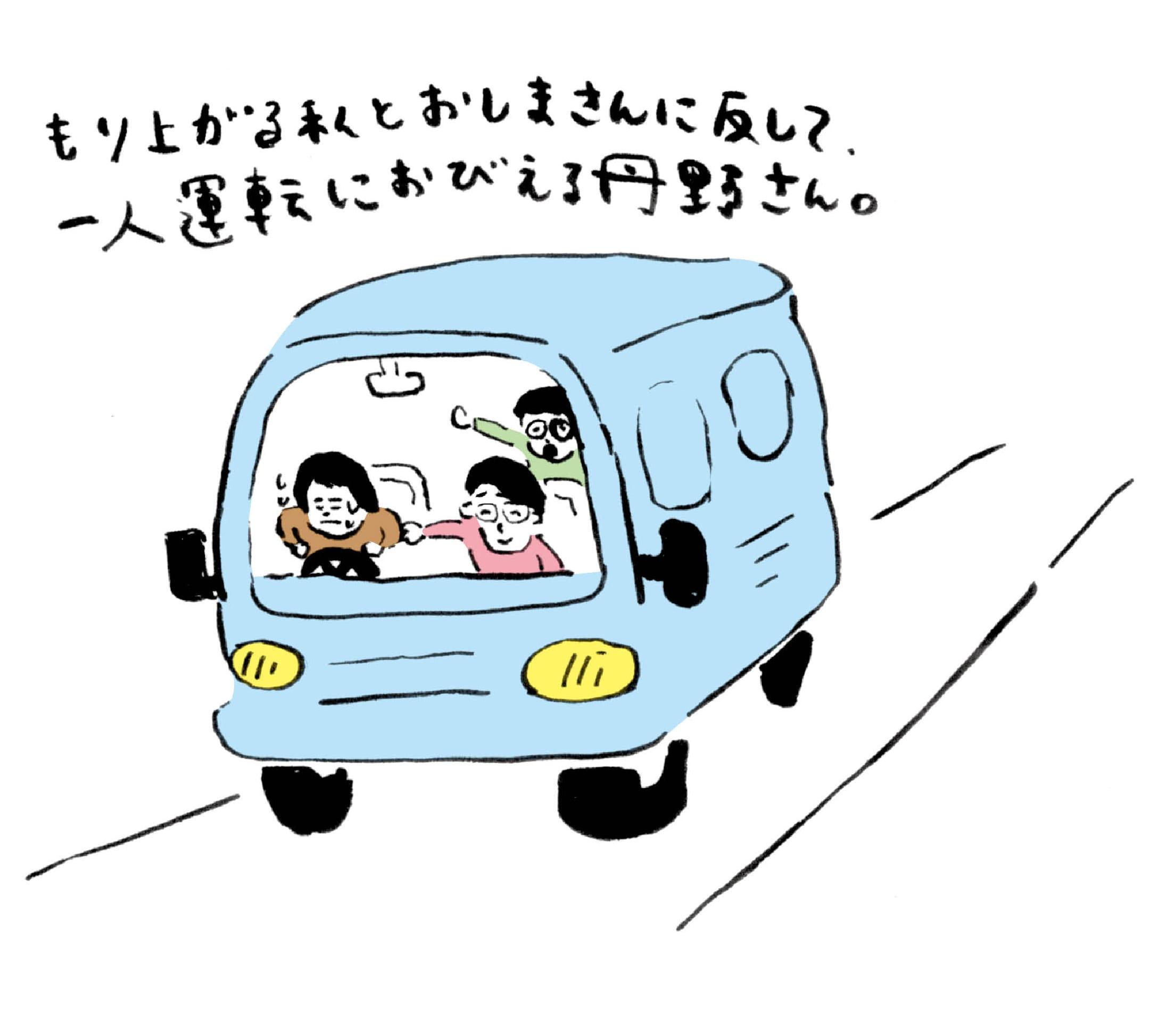hinagata_yamagata_1-3