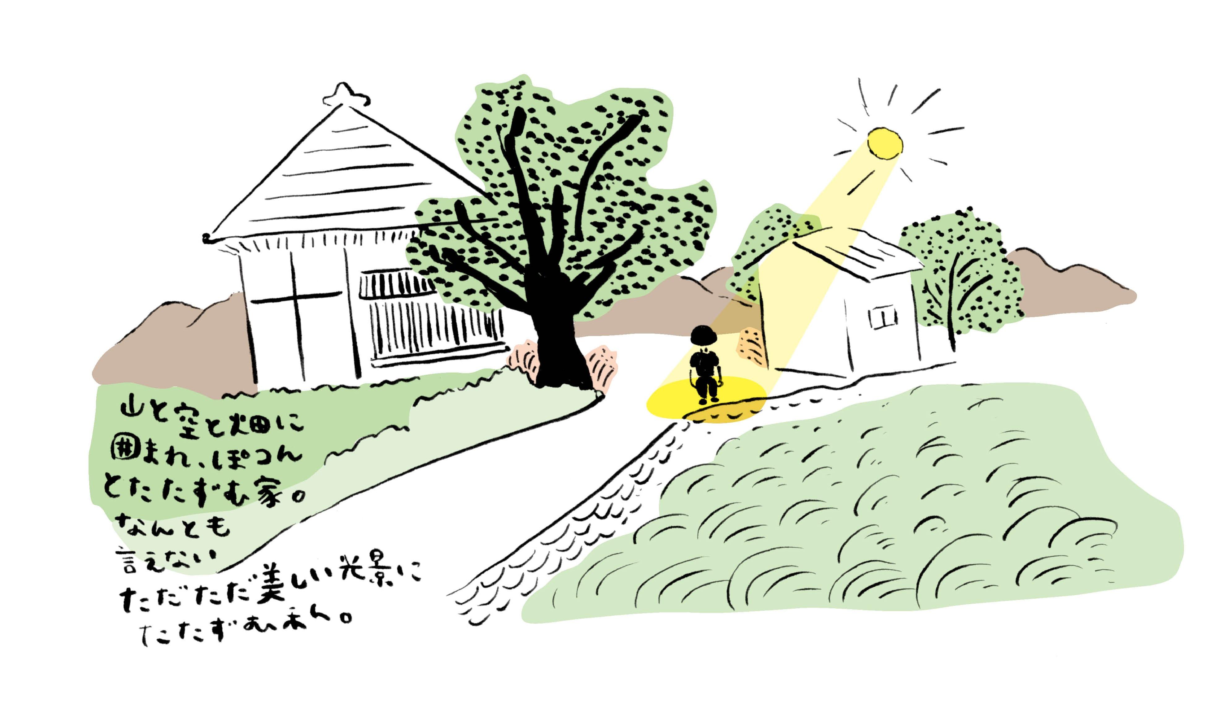 hinagata_yamagata_1-4