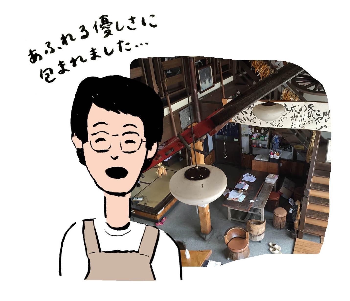 hinagata_yamagata_1-6-1