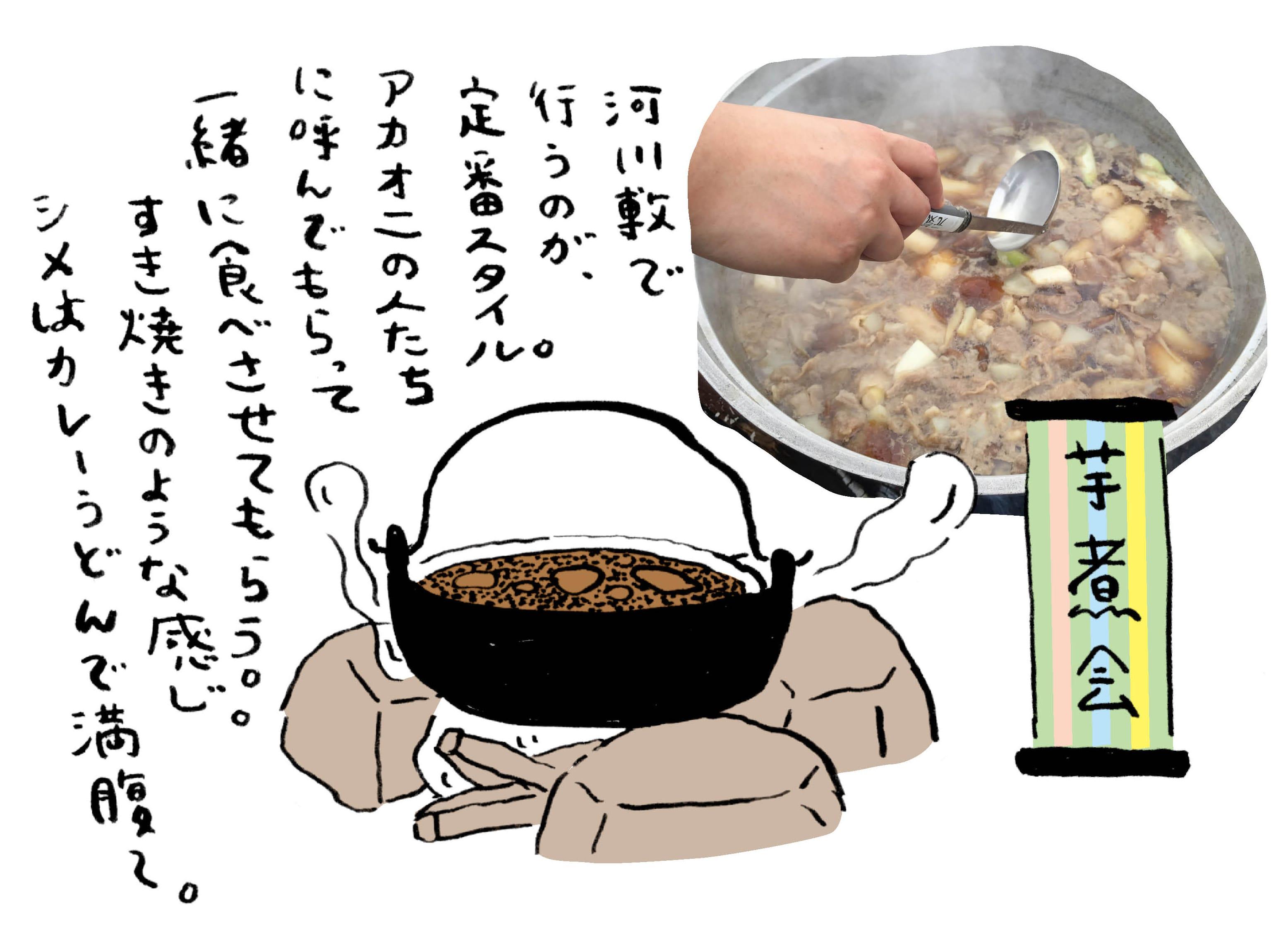 hinagata_yamagata_2-3