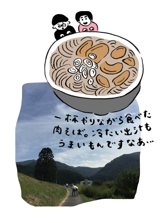 hinagata_yamagata_3-1