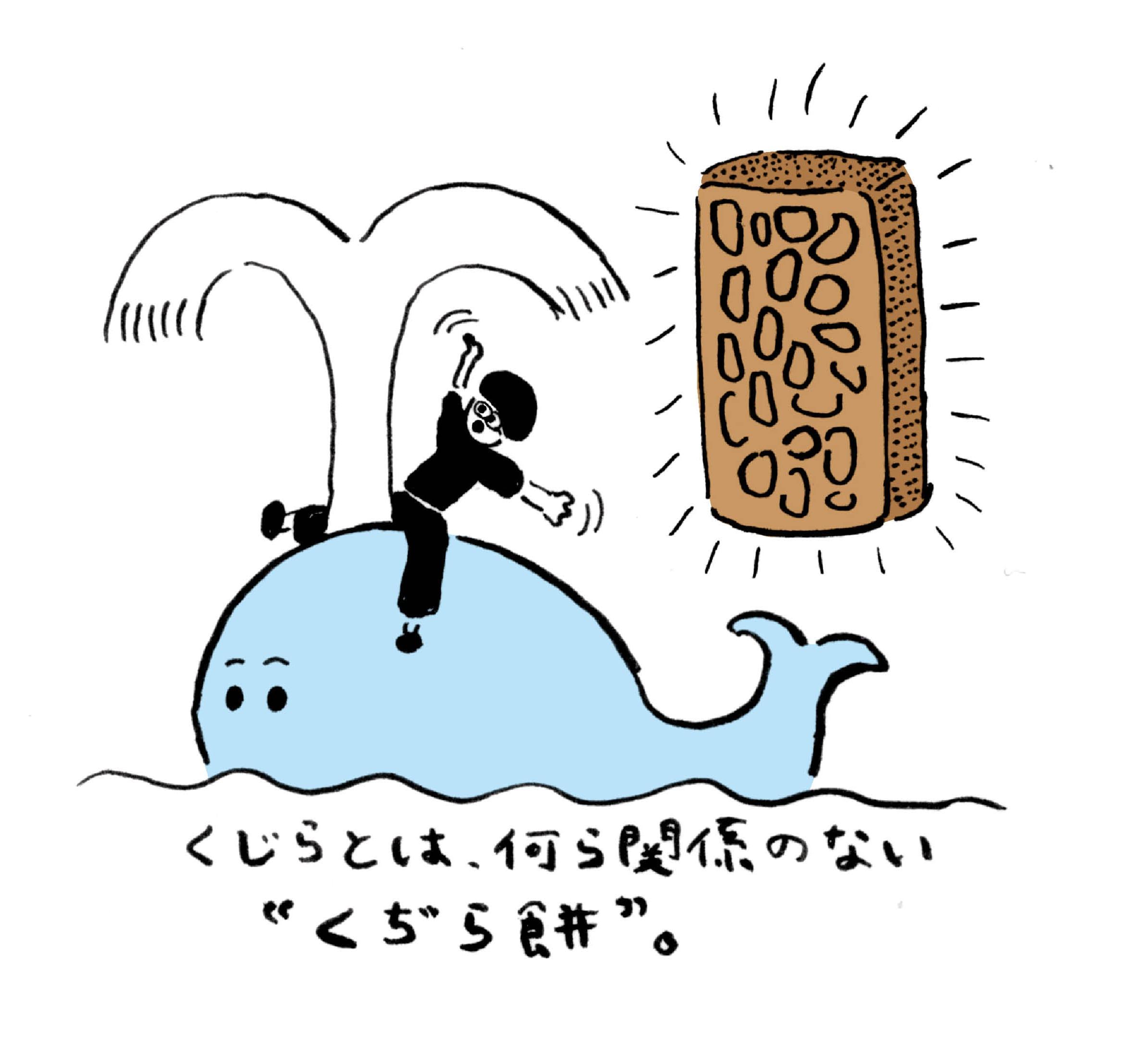 hinagata_yamagata_3-2