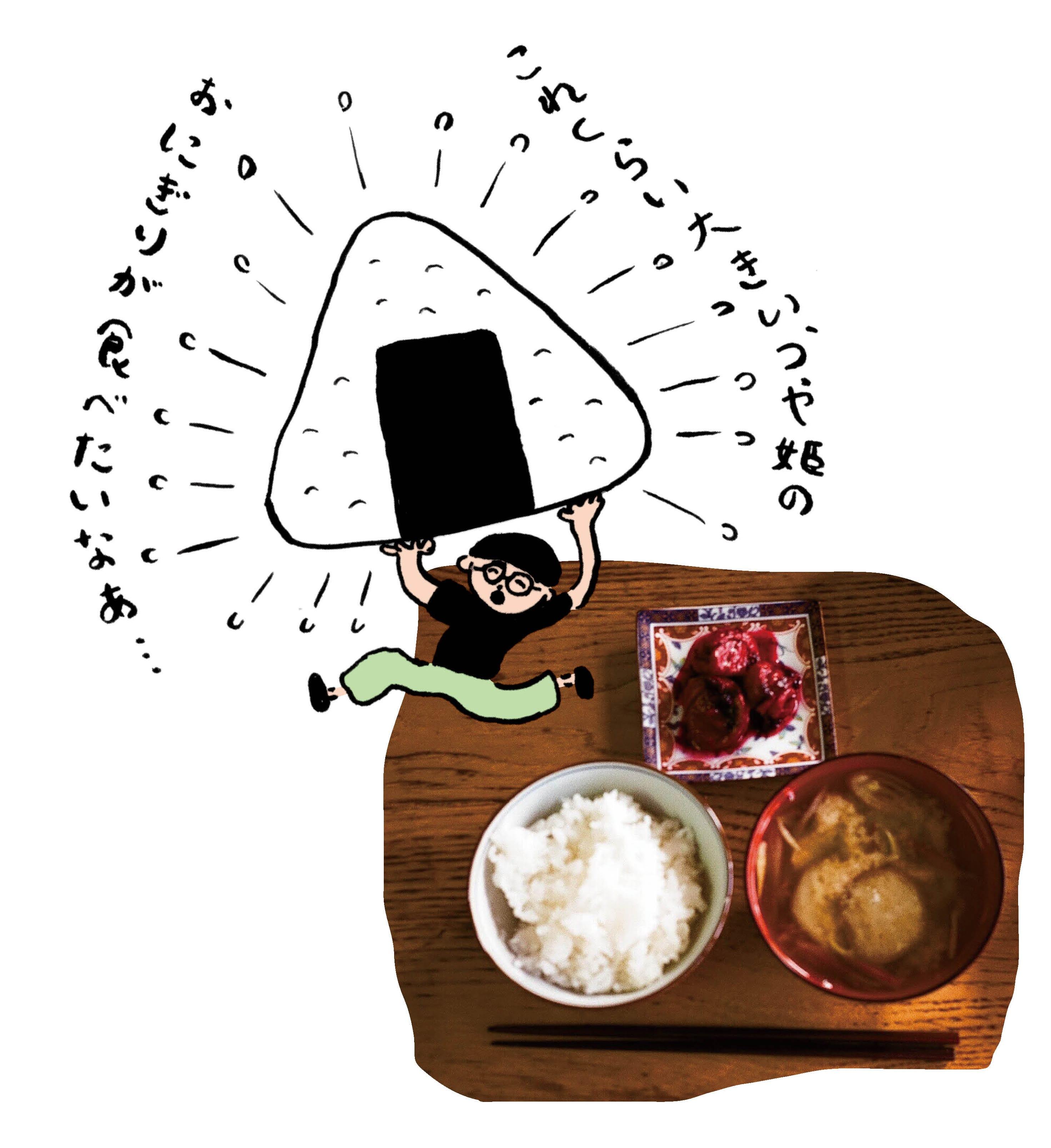 hinagata_yamagata_3-3