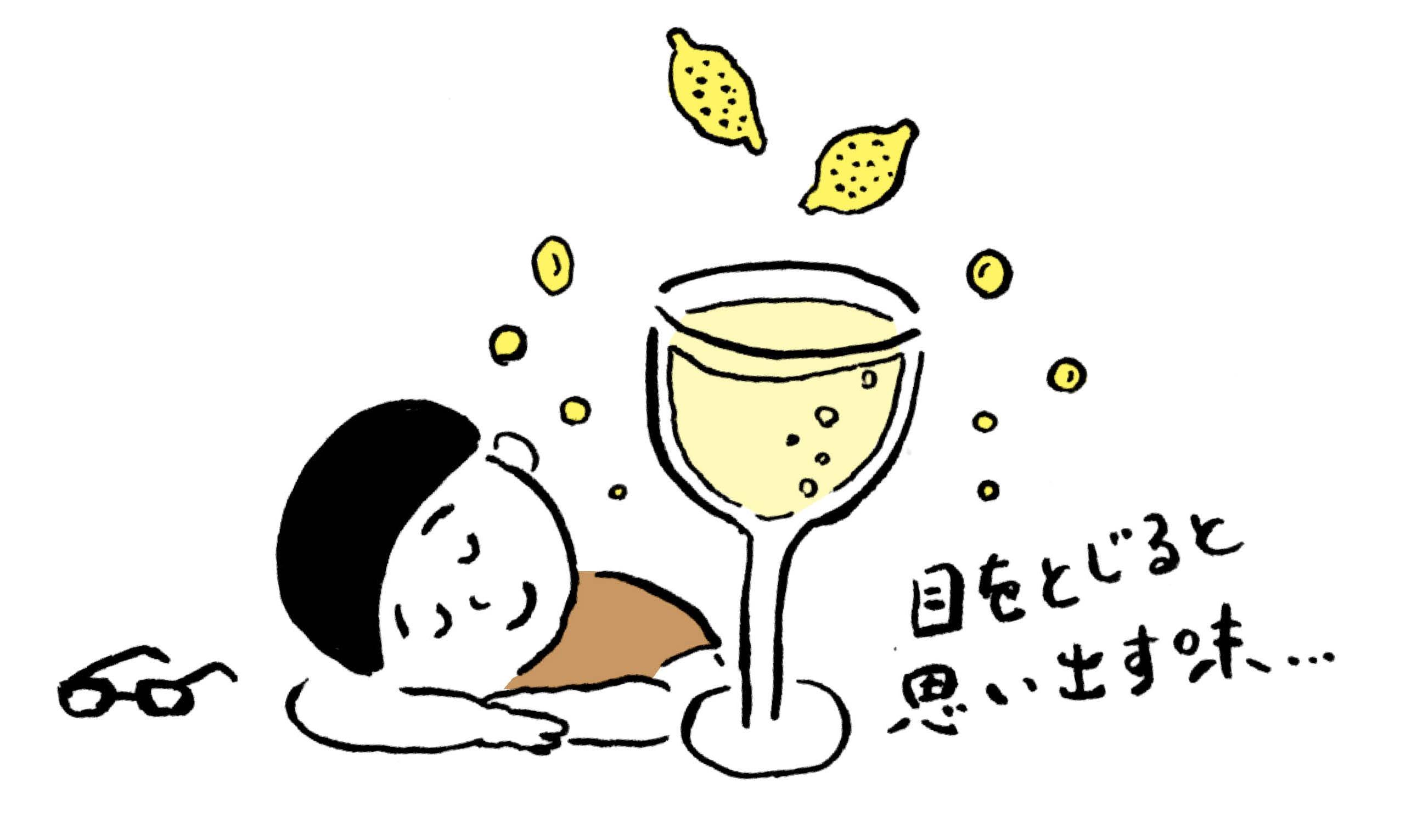 hinagata_yamagata_3-5