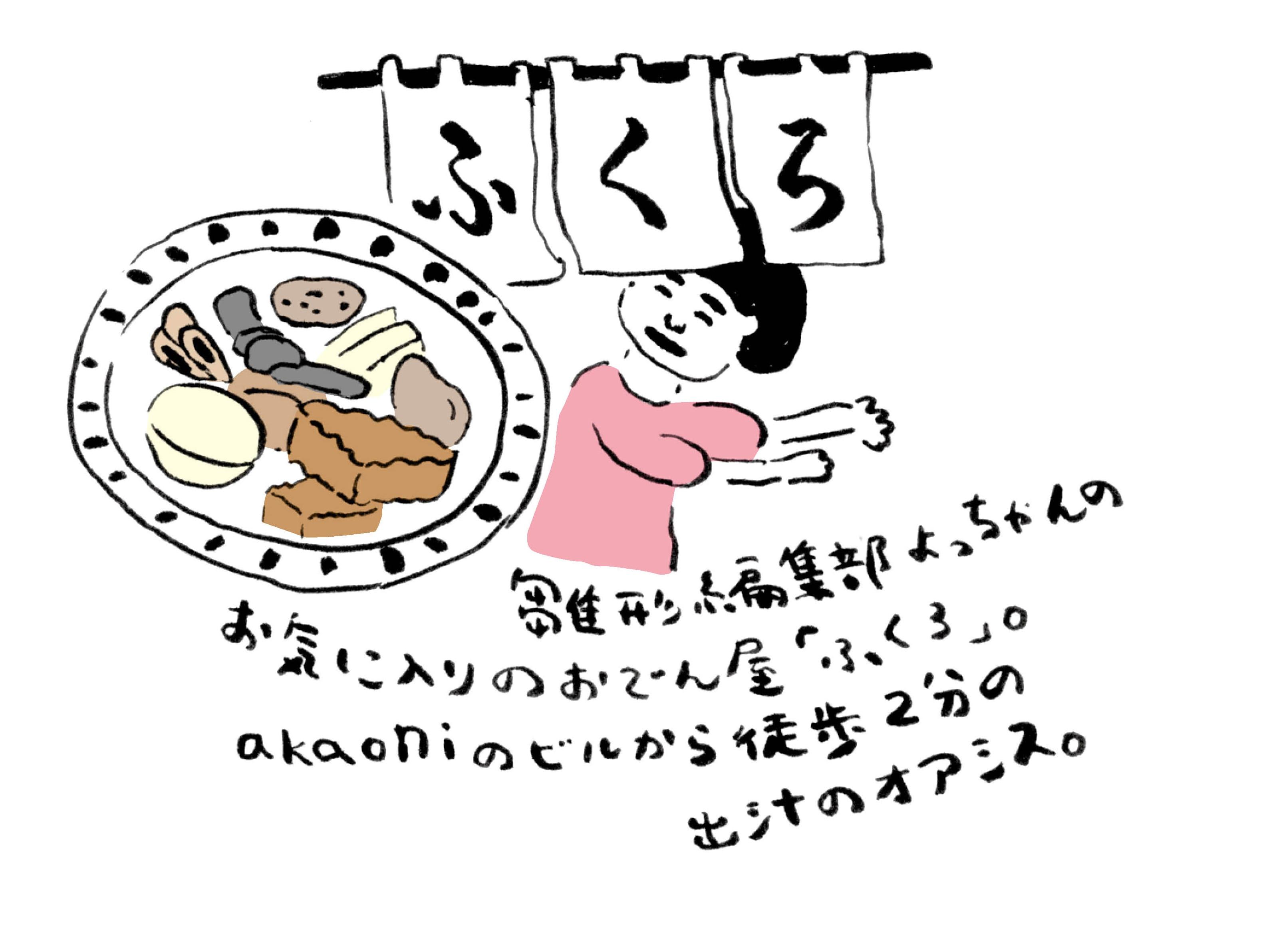 hinagata_yamagata_3-6