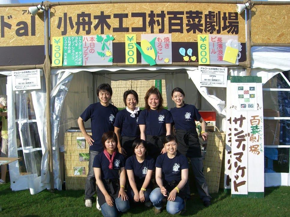 「百菜劇場」は、高田さんともうひとりのスタッフの「ミスチル好きが高じて」apbankの融資を受けることに。「ap bank fes」にも出店。