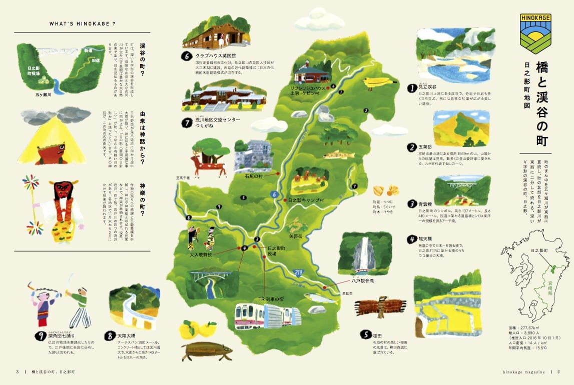 HINOKAGE_MAP