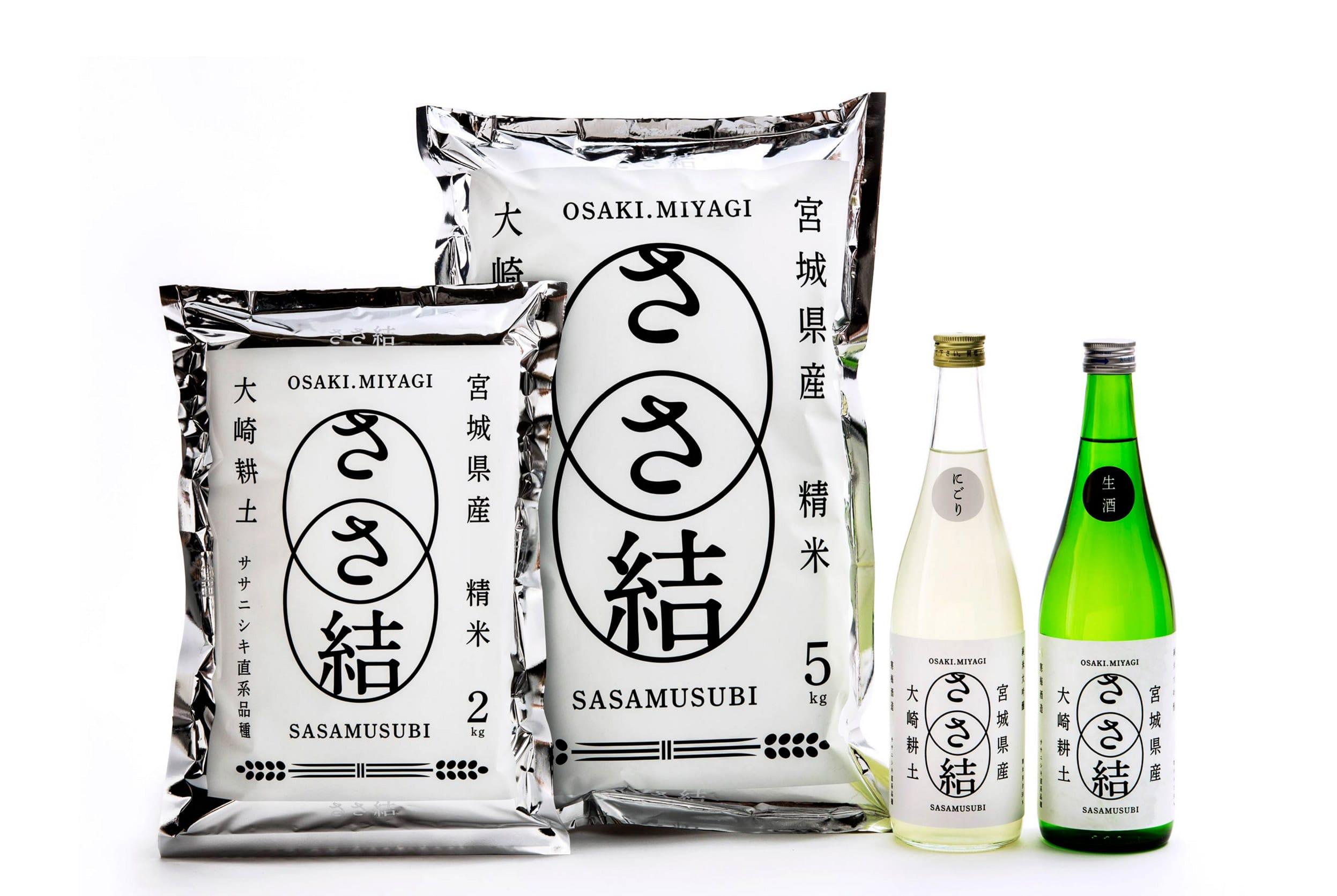 ササニシキを継承する、新しいお米の品種「ささ結び」のロゴマークとパッケージ。名前がストレートに力強く伝わり。白とシルバーのコントラストが目をひく。かっこいい。(難波)