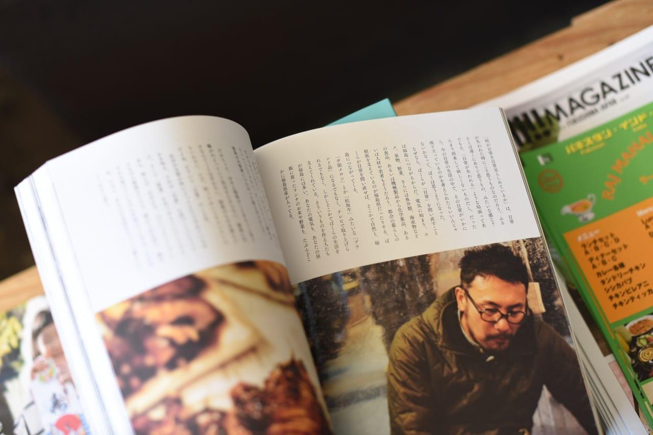 筆者も「上野」に関するエッセーを寄せている。