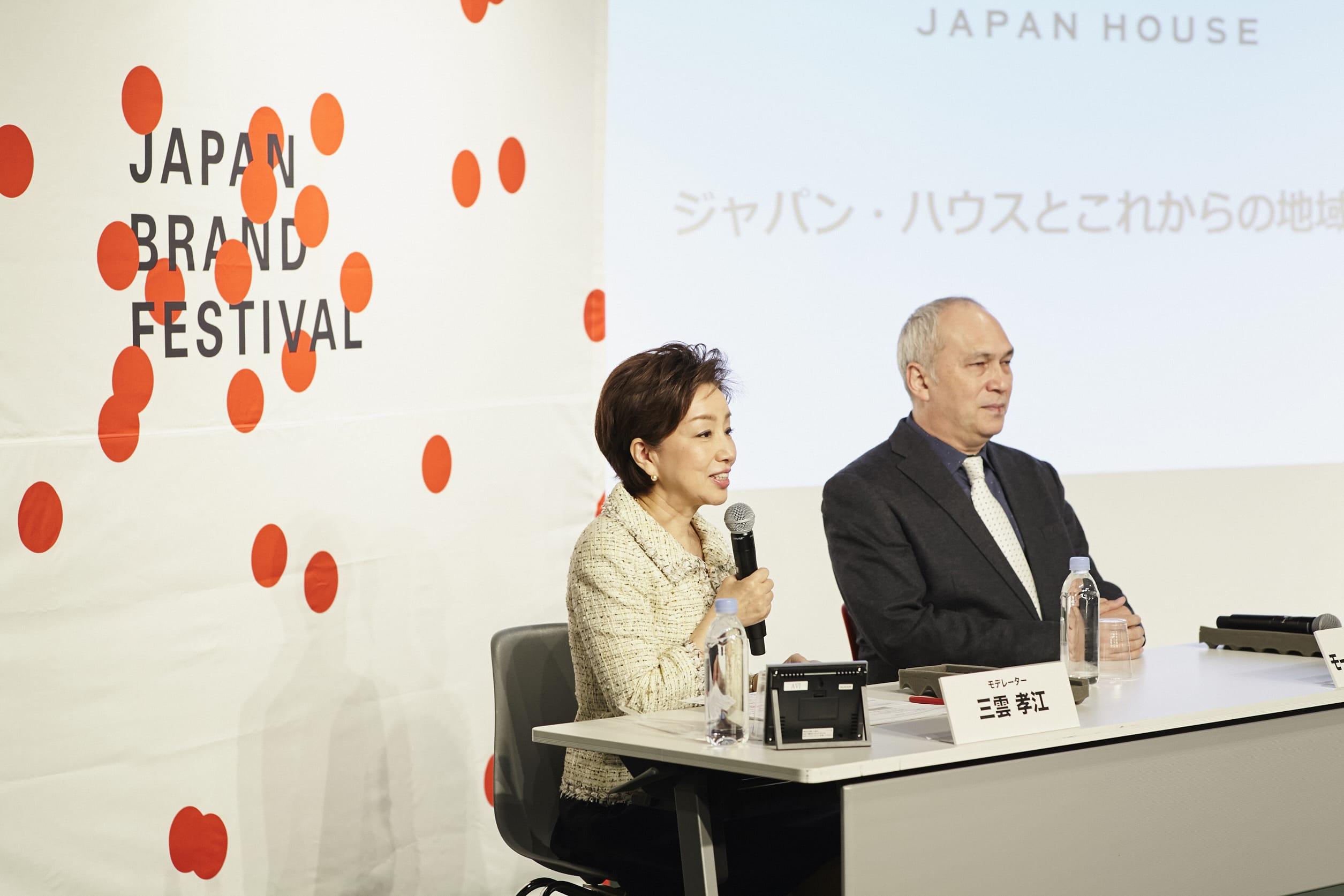 国際ジャーナリスト モーリー・ロバートソンさん。日米双方の教育を受けた後、1981年に東京大学に現役合格。1988年ハーバード大学を卒業。国際ジャーナリストからミュージシャンまで幅広く活躍中。ディスカッションの進行役は、フリーアナウンサーの三雲孝江さん。