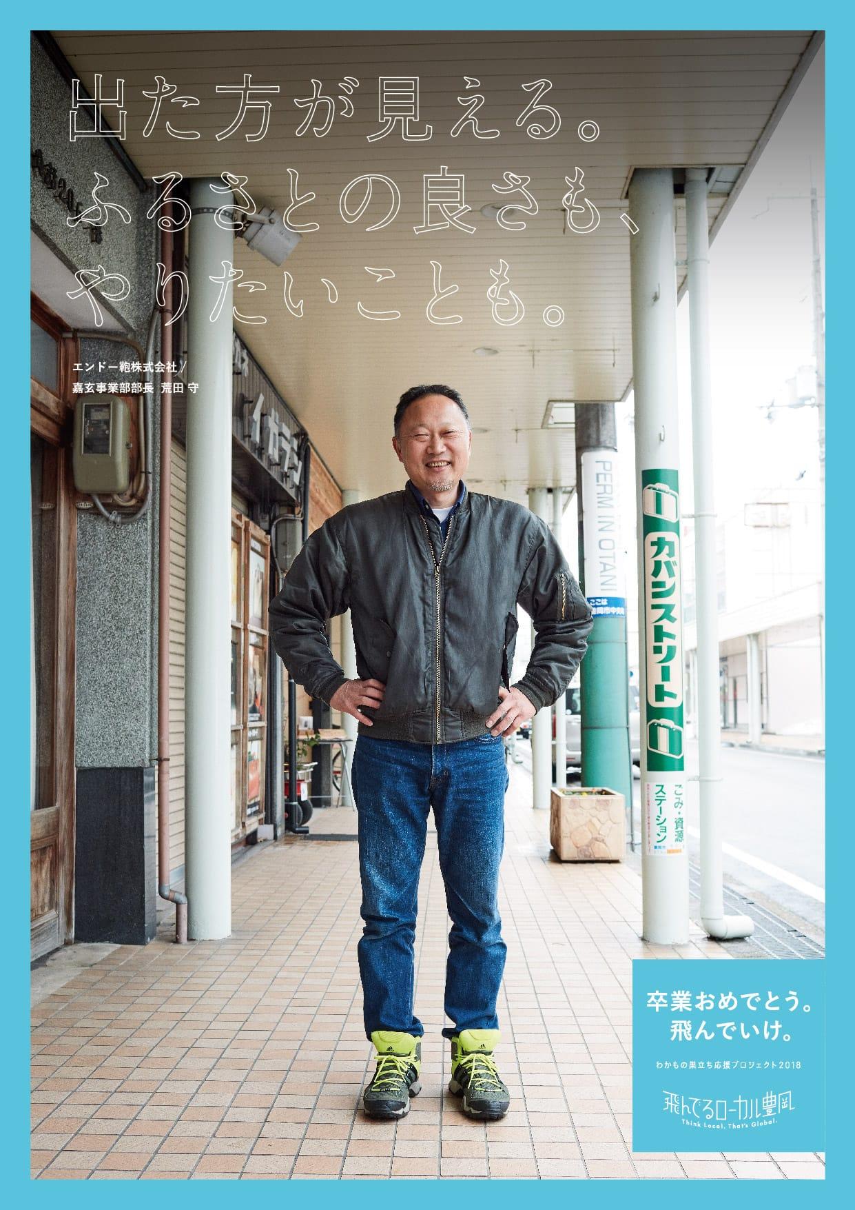 豊岡卒業ポスターjpg180304-18