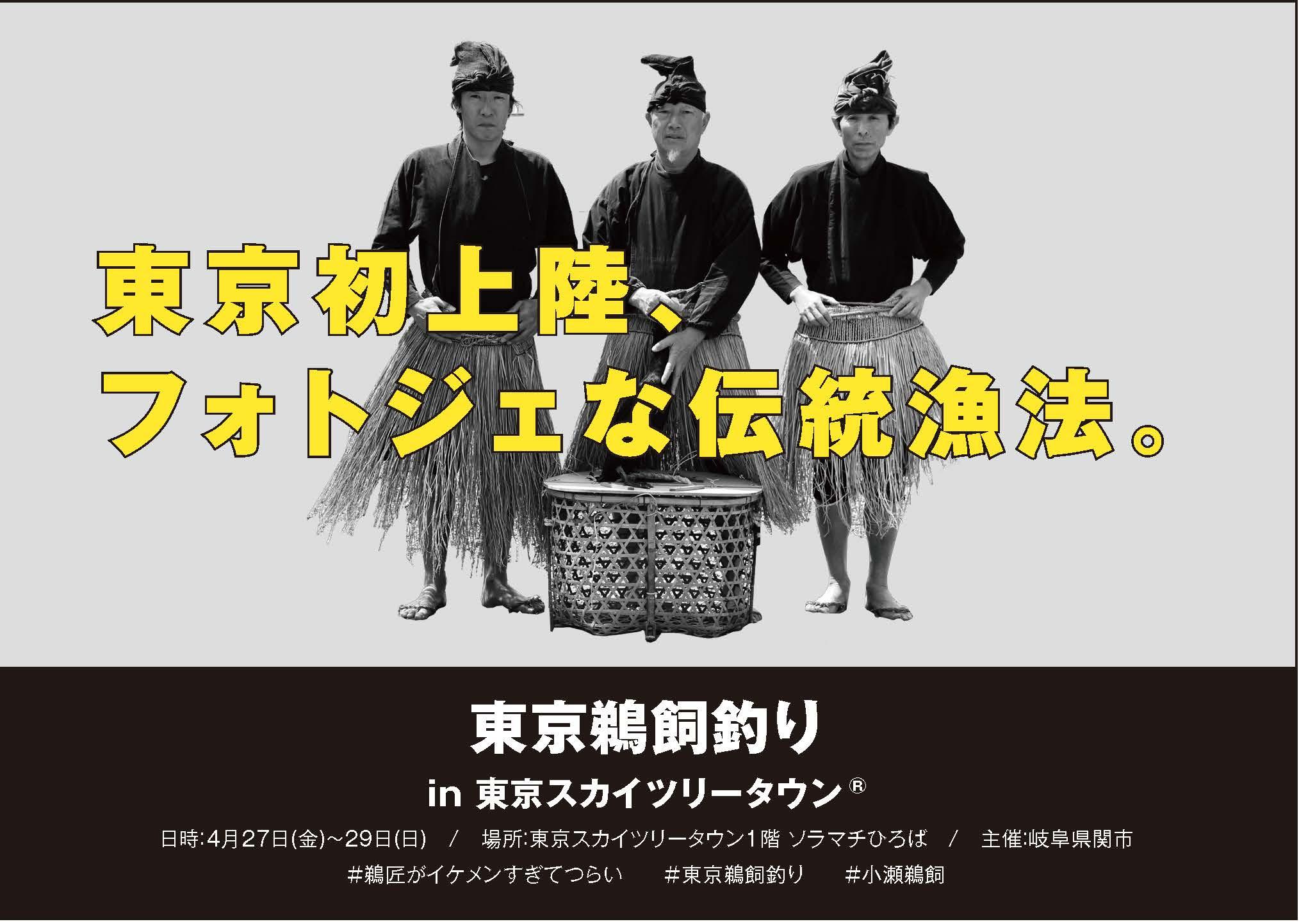 ukai_sl_0411_4_ページ_3