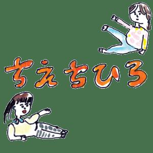まちと人、その先に広がるもの。ちえちひろ 個展「町」6月24日(日)まで開催中!@大阪・NEW PURE +