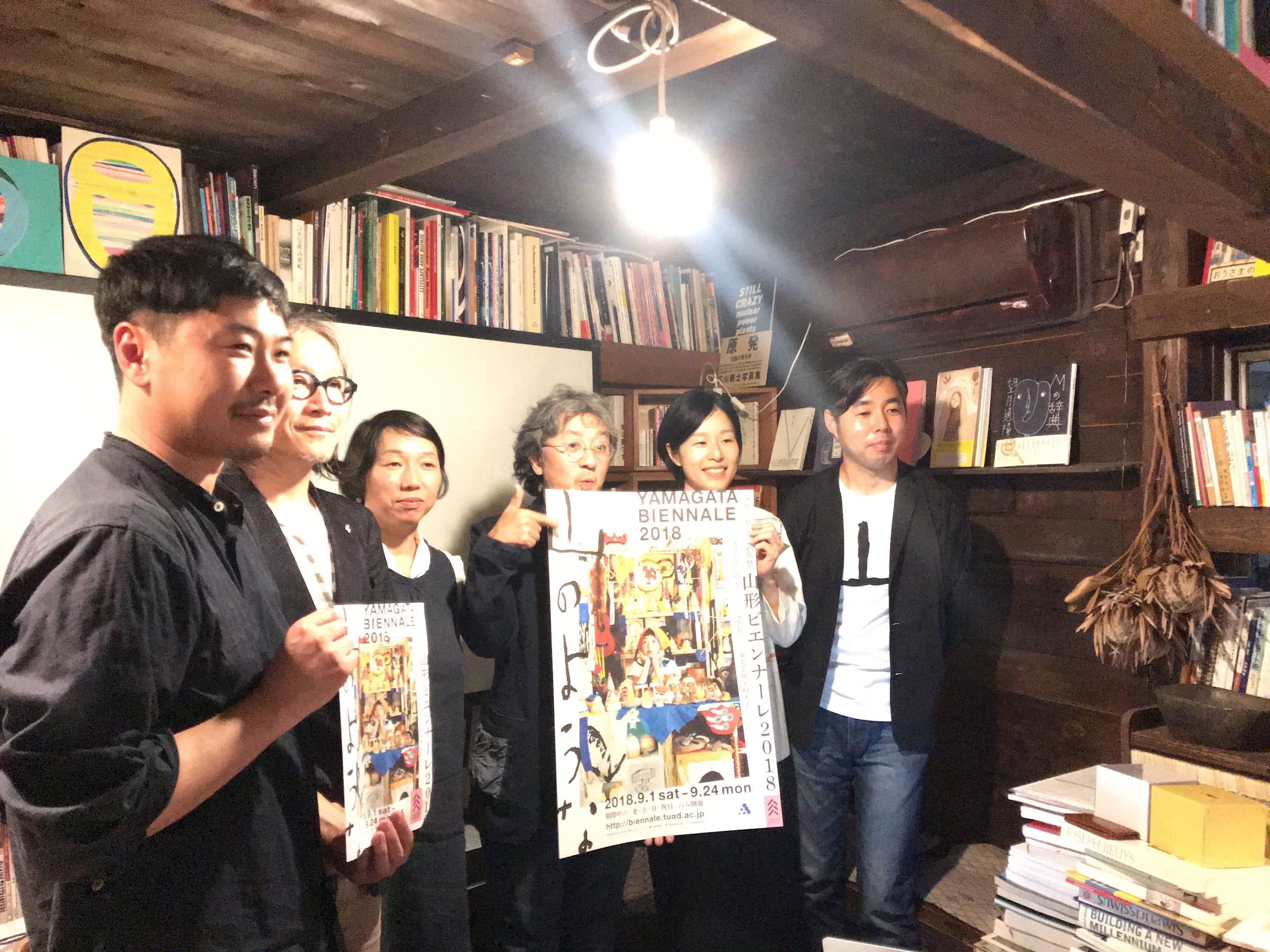 東京「6次元」でのプレス発表会
