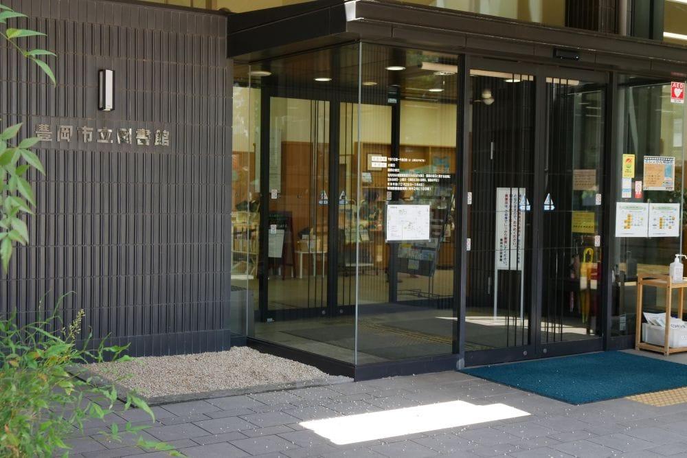 気持ちのよさをきっかけに、本と人が近づく図書館。/「兵庫県豊岡市立図書館」リニューアルオープン!