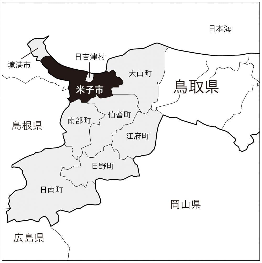 持ち寄ってつくられる、第三の子どもの居場所。<鳥取県・米子市>