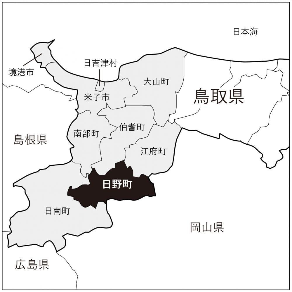 看護師として恩返し。「町のために」が受け継がれる場所<鳥取県・日野町>