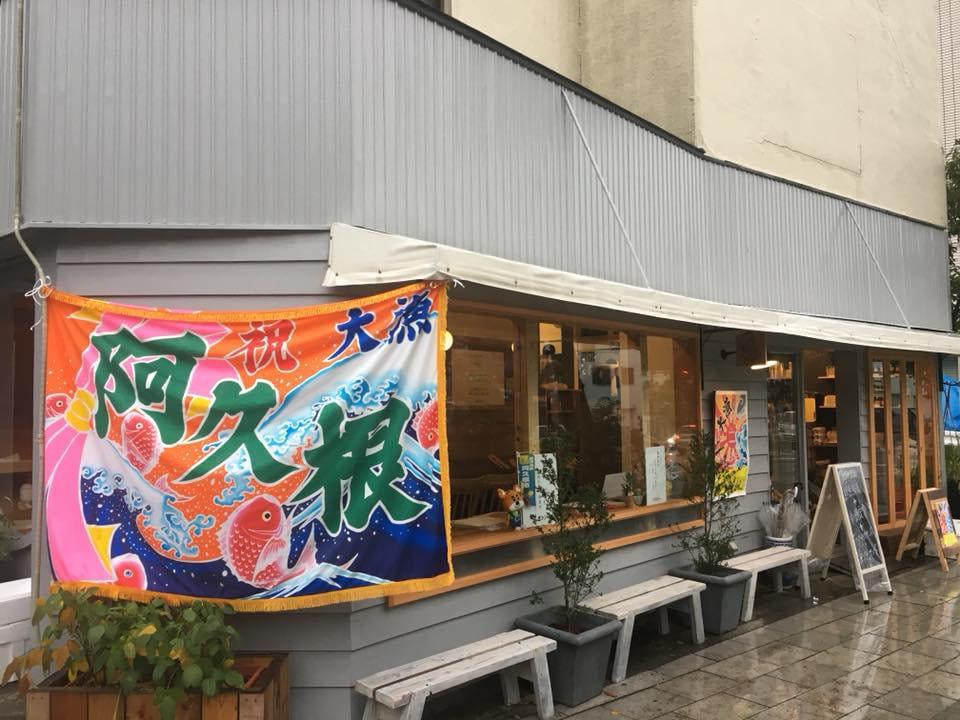 2017年に行われた「鎌倉で鹿児島のうまい魚を楽しむ3日間」の様子。