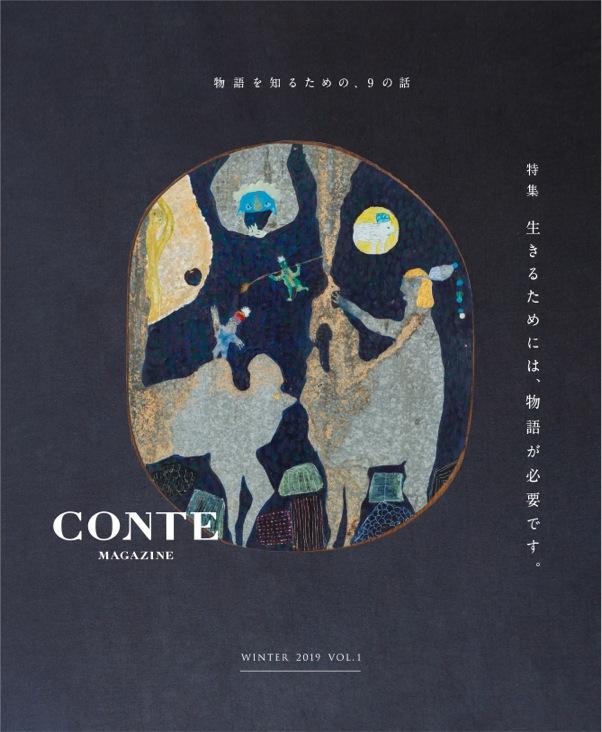 大きなものを手放し、沖縄へ。 暮らし中心の日々が、つくりたいと思える雑誌へと導いてくれた。