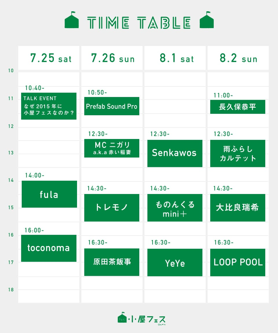 koyafes_timetable